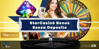 Bonus StarCasino 100 Free Spins senza deposito su Starburst
